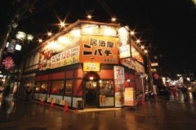 にぱち 福生駅西口店の求人画像