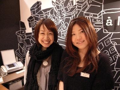 ポールスミスコレクション 東急渋谷本店の求人画像