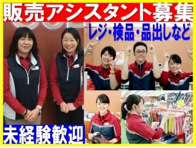 二木ゴルフ 神戸東灘店の求人画像