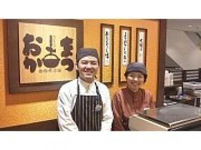 お惣菜のまつおか 博多阪急店の求人画像