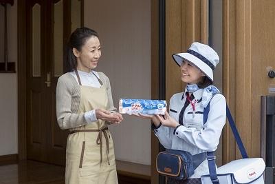 岡山ヤクルト販売株式会社 井原センターの求人画像