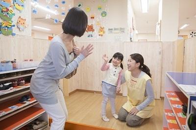 福井ヤクルト販売株式会社 福井西部サービスセンターの求人画像