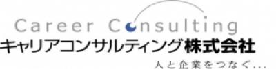 キャリアコンサルティング株式会社の求人画像