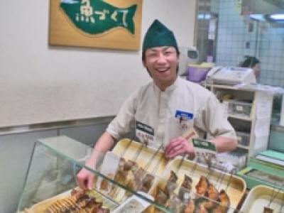 魚道楽 富惣(とみそう) 阪急千里店の求人画像