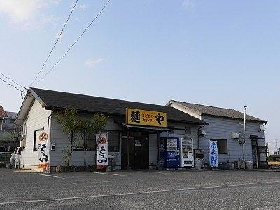 こだわり麺や 坂出川津店の求人画像