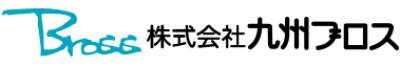 株式会社九州ブロスの求人画像
