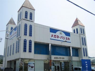 メガネの三城 水島店の求人画像