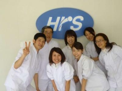 寿康会病院事業所の求人画像