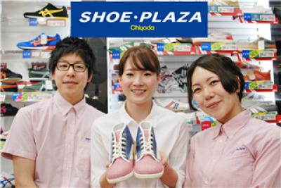 SHOE・PLAZA 総社店 [23679]の求人画像