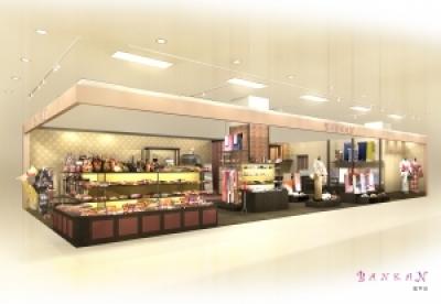BANKAN 浜北店の求人画像