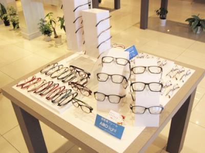メガネの三城 山科ラクト店の求人画像