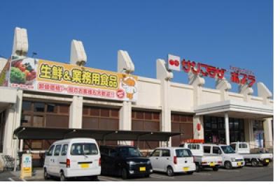 サンプラザ 生鮮&業務用食品スーパーポプラ店の求人画像