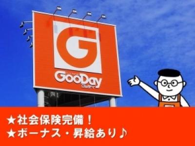 ホームセンター・グッデイ 小倉北店の求人画像