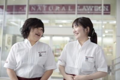 ナチュラルローソン 慶應義塾大学病院1号館店の求人画像