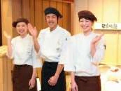 串家物語 イオンモール京都五条店の求人画像