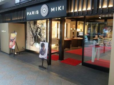 メガネパリミキ 四条烏丸店の求人画像