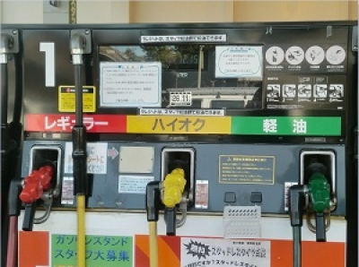 東日本宇佐美 明治通り新木場店の求人画像