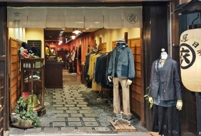 オスティア・ジャパン衣 名古屋店の求人画像