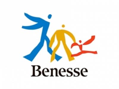 【ベネッセの有料老人ホーム】ボンセジュール永山の求人画像