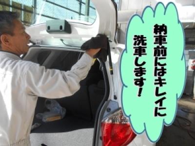 彩玉自動車鈑金株式会社 第2工場の求人画像