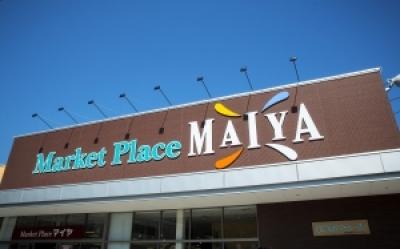 MAIYA(マイヤ) 釜石店の求人画像