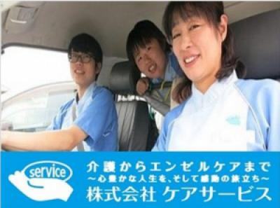 デイサービスセンター牟礼【TOKYO働きやすい福祉の職場宣言事業認定事業所】の求人画像