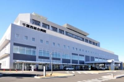 千葉西総合病院 洗浄員の求人画像