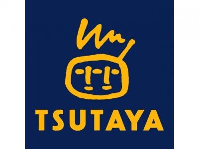 TSUTAYA白河立石店の求人画像