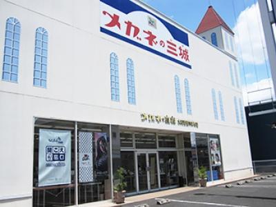 メガネの三城 岡山海吉の求人画像