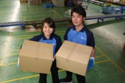 SGフィルダー株式会社 762 荷物・商品仕分け アルバイト Aの求人画像