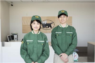 ヤマト運輸(株)山武支店/横芝センターの求人画像
