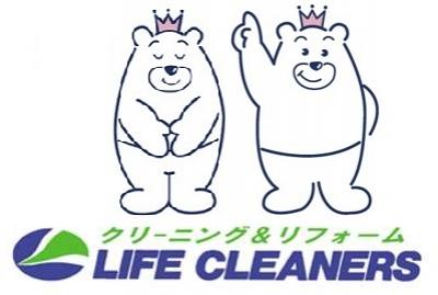 株式会社ナイス 富田林工場の求人画像