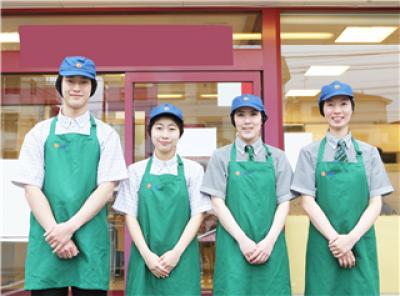 松屋 小田原店の求人画像