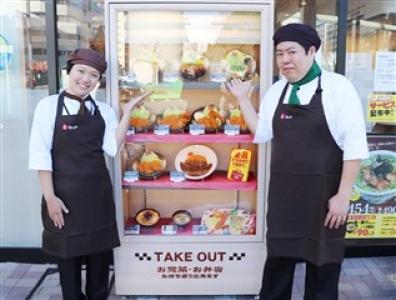 松のや 梅田店の求人画像