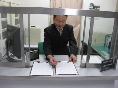 競馬セキュリティサービス 汐留営業所 ウインズ渋谷の求人画像