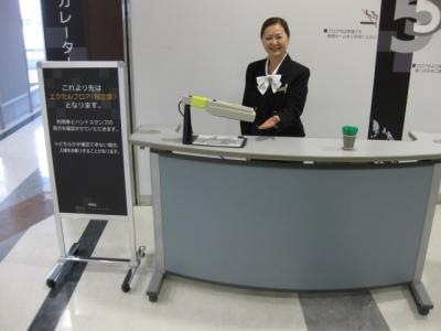 競馬セキュリティサービス株式会社 ウインズ新横浜内の求人画像