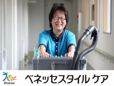 【ベネッセの有料老人ホーム】ボンセジュール町田鶴川の求人画像