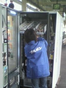 株式会社ブルボン 西東京サービスステーションの求人画像