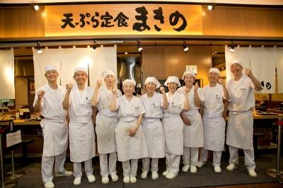 天ぷらまきの 梅田店の求人画像