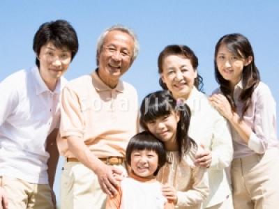 岐阜県総合医療センターの求人画像