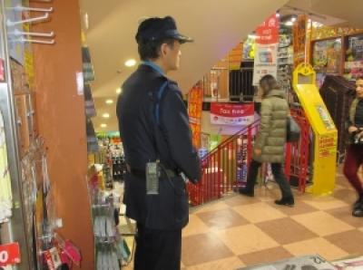 ドン・キホーテ新宿店の求人画像
