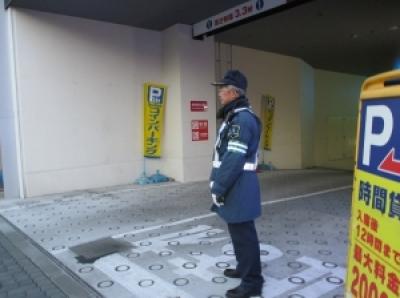 株式会社アコヤ(ドン・キホーテ中目黒本店)の求人画像