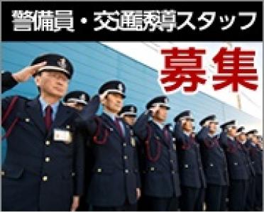 朝日システムズ株式会社の求人画像