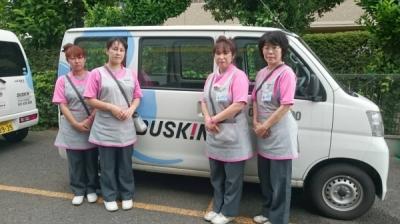 ダスキン行田支店の求人画像