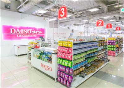 ダイソー イオン新浦安店の求人画像