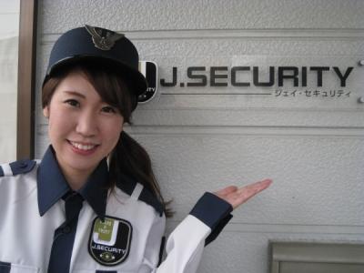 株式会社J.SECURITYの求人画像