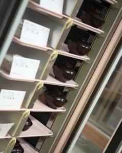 グランセスフード株式会社千代田区立一番町特別養護老人ホーム営業所の求人画像