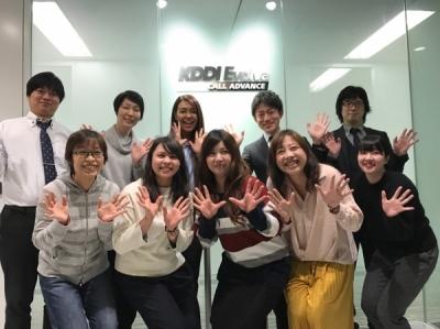 株式会社KDDIエボルバコールアドバンスの求人画像