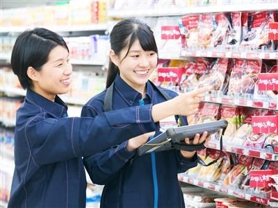 ファミリーマート 栄瓦通店の求人画像