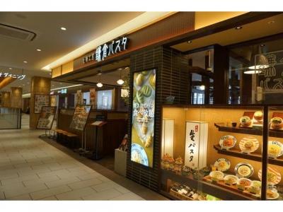 鎌倉パスタ MIDORI長野店の求人画像